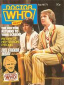 Dwm issue 73