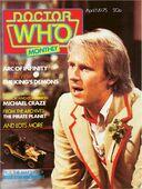 Dwm issue 75