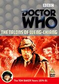 Talons of weng chiang uk dvd