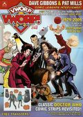 Vworp vworp 1 main cover