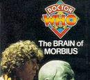 The Brain of Morbius (VHS)