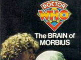 The Brain of Morbius (VHS)