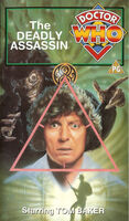 Deadly assassin uk vhs