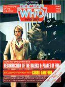 Dwm issue 86