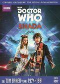 Shada 2017 us dvd