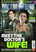 Dwm issue 434