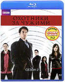 Tw series 2 russia bd