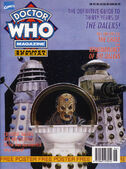 Doctor who magazine 1993 summer special