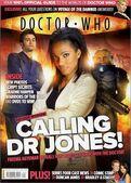Dwm issue 392