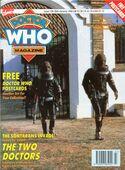 Dwm issue 195