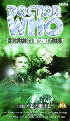 Crusade space museum uk vhs