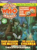 Dwm issue 7