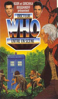 Unearthly child france