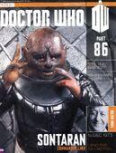 DWFC 86