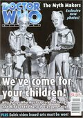 Dwm issue 284
