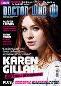Dwm issue 453