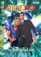 The Complete Second Series (DVD)/China