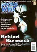 Dwm issue 304