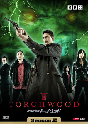 Torchwood complete second series japan dvd