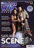 Dwm issue 344