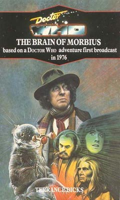 Brain of morbius 1991 target