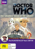 Greatest show in the galaxy australia dvd