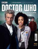 Dwm issue 502