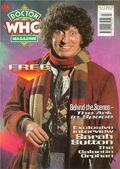 Dwm issue 218