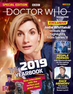 Dwm se 2019 yearbook