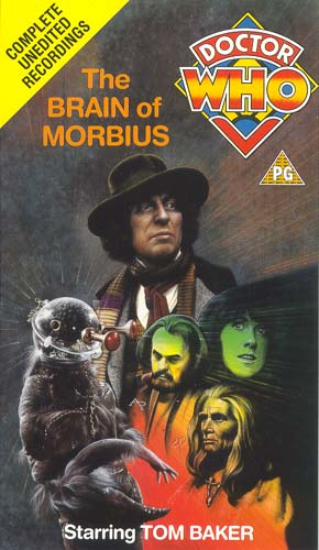 Brain of morbius second rerelease uk vhs