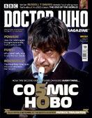 Dwm issue 506