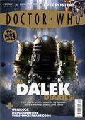 Dwm issue 382