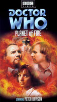 Planet of fire us vhs