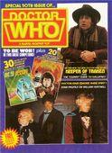 Dwm issue 50