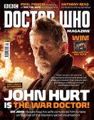 Dwm issue 496