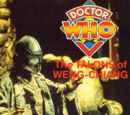 The Talons of Weng-Chiang (VHS)