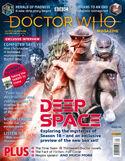 Dwm issue 535