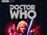 The Trial of a Time Lord (DVD)