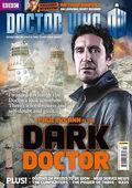 Dwm issue 454