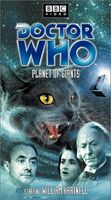 Planet of giants us vhs