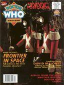 Dwm issue 201