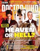 Dwm issue 479