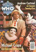 Dwm issue 225