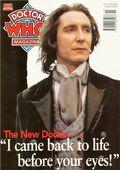 Dwm issue 237