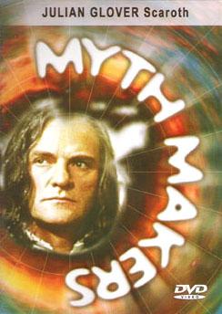 Myth makers julian glover dvd
