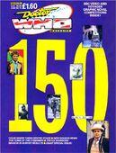 Dwm issue 150