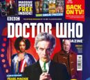 Doctor Who Magazine: Issue 511