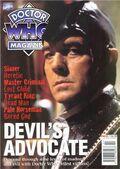 Dwm issue 259