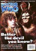 Dwm issue 310