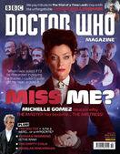 Dwm issue 480